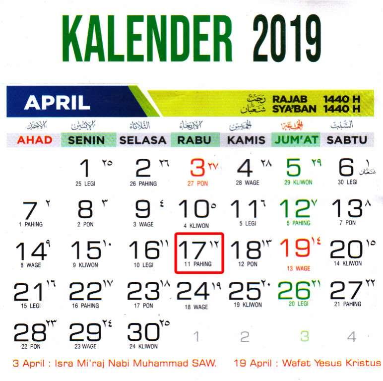 April_2019.jpg