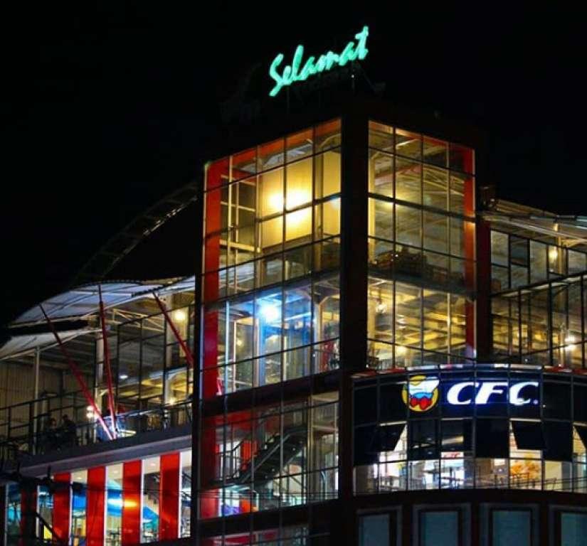 DPMPTSP  Cianjur Akan Sisir Bangunan Gedung Tak Miliki SLF